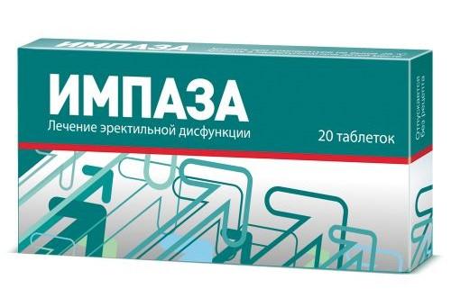 Упаковка Импаза