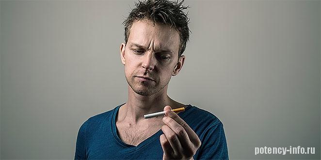 Сигареты влияют на импотенцию